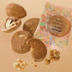 ロイズ プチクッキー[くるみ 8枚入]