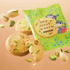 ロイズ プチクッキー[ピスタチオ 8枚入]