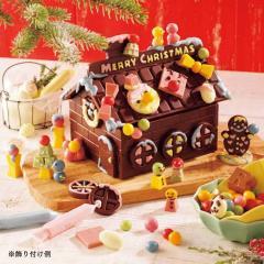 ロイズ チョコレートの家 デコレーションセット