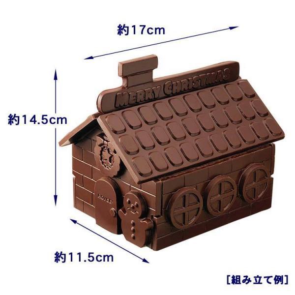 ロイズ チョコレートの家