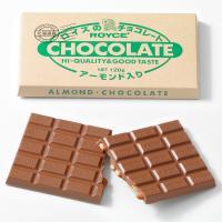 ロイズ 板チョコレート[アーモンド入り]