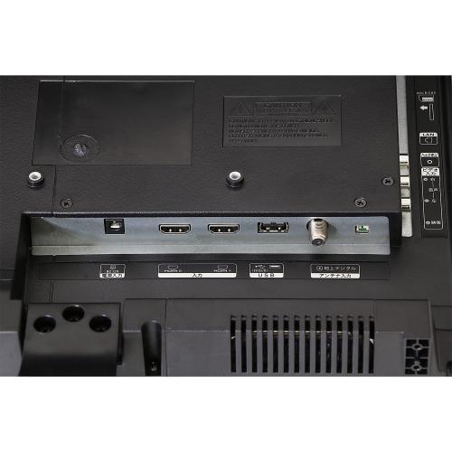 テレビ 16型 1波 外付けHDD録画対応 AT-16G01SR エスキュービズム