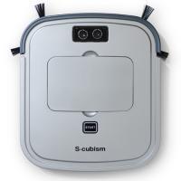 【送料無料】超薄型床用ロボット掃除機 シルバーメタリック/ガンメタリック SCC-R05SM エスキュービズム