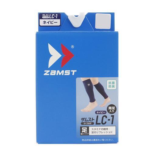 ザムスト(ZAMST) LC-1 ふくらはぎタイプ サポーター 両足用 ネイビー (Men's、Lady's、Jr)