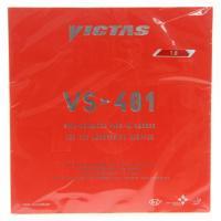 ティーエスピー(TSP) VS401 20271 RED(Men's、Lady's、Jr)