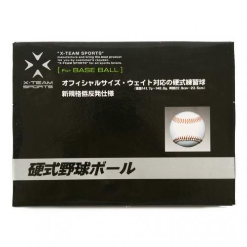 エックス チームスポーツ(X-TEAM SP) 硬式野球ボール 1ダース 727G2MR001 **(Men's)
