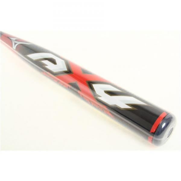 ミズノ(MIZUNO) ソフトボール用FRP製バット ミズノプロ AX4 85cm/平均750g 2TP52650 6209(Men's)