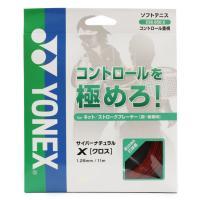 ヨネックス(YONEX) 軟式テニス シンセティックガット サイバーナチュラルクロス CSG650X-001(Men's、Lady's、Jr)