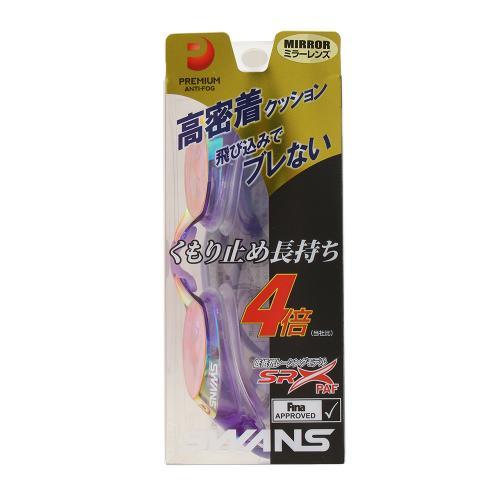 スワンズ(SWANS) 競泳向けレーシングモデル ミラータイプ SRX-MPAF PUSHD(Men's、Lady's)