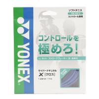 ヨネックス(YONEX) 軟式テニスストリング サイバーナチュラル クロス(CYBER NATURAL X) CSG650X-002+(Men's、Lady's、Jr)