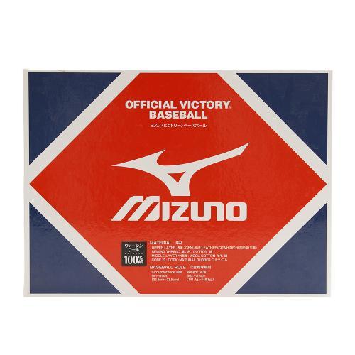ミズノ(MIZUNO) 硬式用ボール ビクトリー 1BJBH11000 12P(Men's)