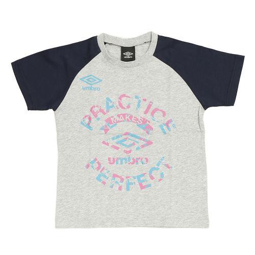 アンブロ(UMBRO) 【ゼビオ限定】 半袖Tシャツ UCS5654XJ MGRY (Jr)