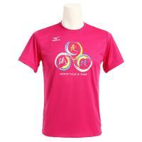 <LOHACO> ミズノ(MIZUNO) ゼビオ限定 文字入り半袖Tシャツ U2JA6Z0164 (Men's)画像