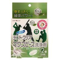 メーカーブランド(BRAND) デントクリア マウスピース 洗浄剤 12錠 K7037(Men's、Lady's、Jr)