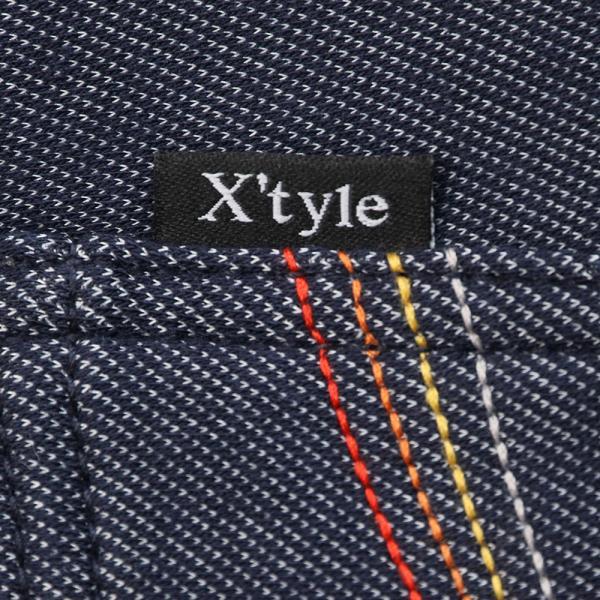 エックスタイル(Xtyle) 裏シャギー デニムパンツ 868C6XA7539 BLU(Jr)