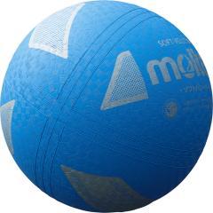 <LOHACO> モルテン(molten) ソフトバレーボール S3Y1200-C(Men's、Lady's、Jr)画像