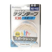 ファイテン(PHITEN) チタンテープX30 伸縮タイプ 0116PU754329(Men's、Lady's、Jr)