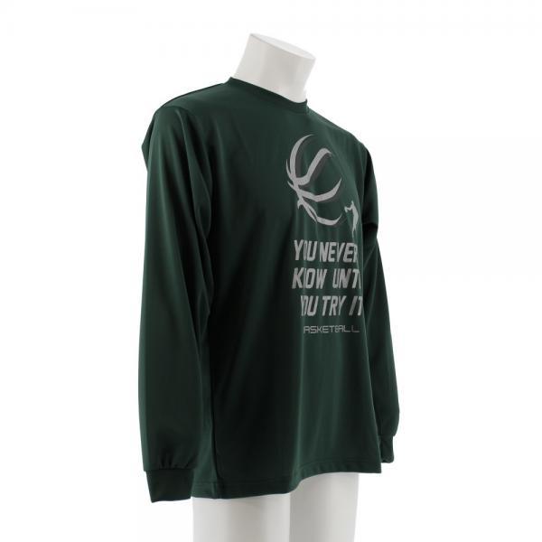 エックスティーエス(XTS) DP You never know 長袖Tシャツ 751G7ES6312 DGRN(Men's)