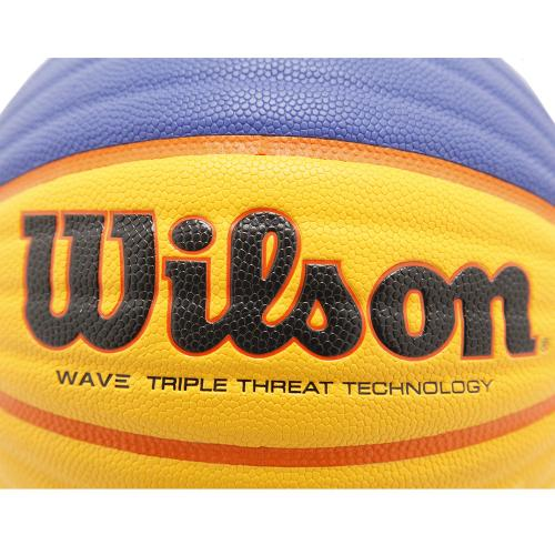 ウイルソン(WILLSON) FIBA 3×3 GAME BASKETBALL WTB0533XD(Men's、Lady's)