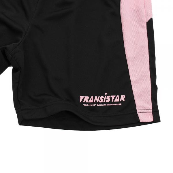 トランジスタ(TRANSISTAR) ハンドボール ゲームパンツ HB17AP02-06(Men's)