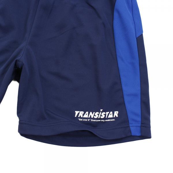 トランジスタ(TRANSISTAR) ハンドボール ゲームパンツ HB17AP02-44(Men's)
