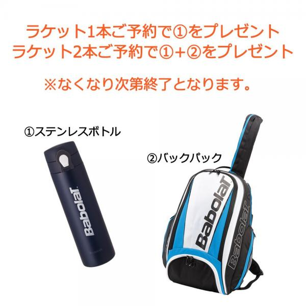 バボラ(BABOLAT) 硬式用テニスラケット 17 ピュアドライブ チーム BF101339(Men's、Lady's)