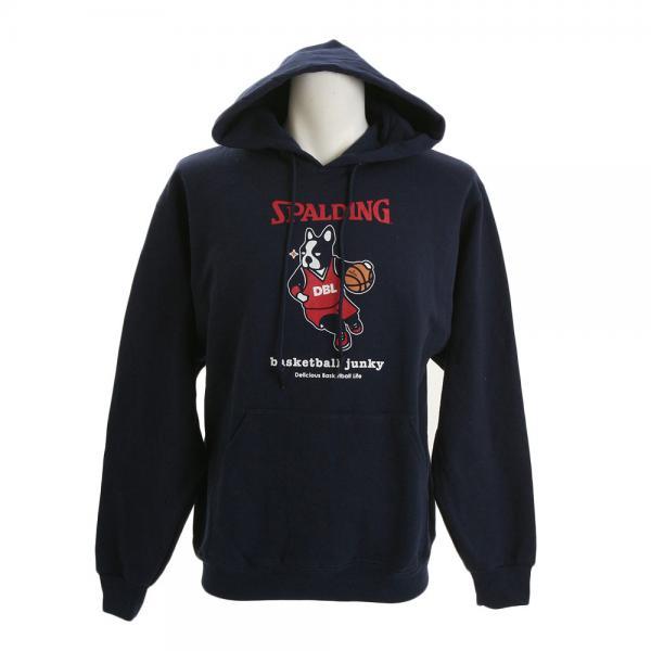 スポルディング(SPALDING) 反撃 +1 パーカー NAVY BSK17620NVY(Men's)