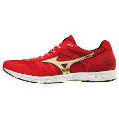 ミズノ(MIZUNO) WAVE EMPEROR JAPAN 3 J1GA187550(Men's、Lady's)