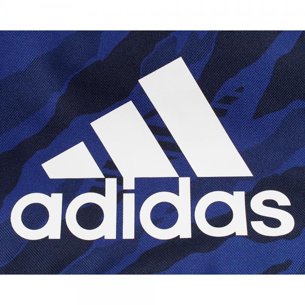 アディダス(adidas) EPS ダッフルバッグ 50L DMD01-DM3280(Men's、Lady's)