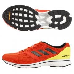 アディダス(adidas) 【ゼビオオンラインストア価格】ADIZERO JAPAN 4 WIDE B37378(Men's)