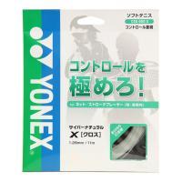 ヨネックス(YONEX) 軟式テニスストリング サイバーナチュラル クロス(CYBER NATURAL CROSS) CSG650X-201(Men's、Lady's、Jr)