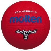 モルテン(molten) ドッジボール2号 D2R(Jr)