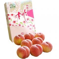 【予約商品】 6/20-7/15発送  和歌山県より産地直送 JA紀の里 紀の里の桃 特秀品 1.8キロ (6玉から8玉) 送料無料 桃 もも