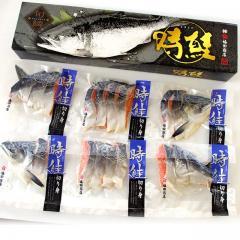 送料無料 北海道加工 時鮭(トキシラズ)<半身> 姿切身 約1キロ ロシア産 冬ギフト お歳暮 ※ご購入後3日から7日で発送