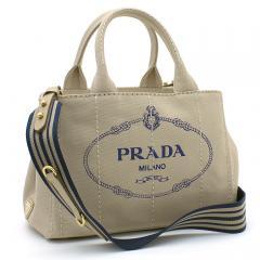 プラダ PRADA カナパ CANAPA (内布ストライプ柄) トートバッグ(ショルダー付) 1BG439 コルダ×ブルー