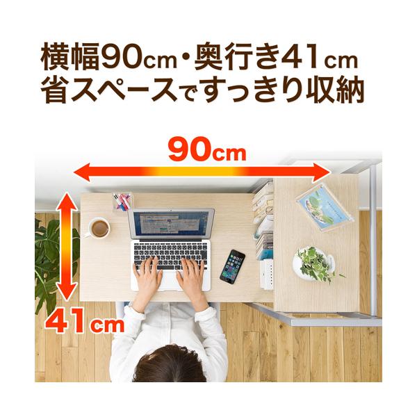 シェルフ付きパソコンデスク(収納ラック付き・90cm幅・木目調) 100-DESK101