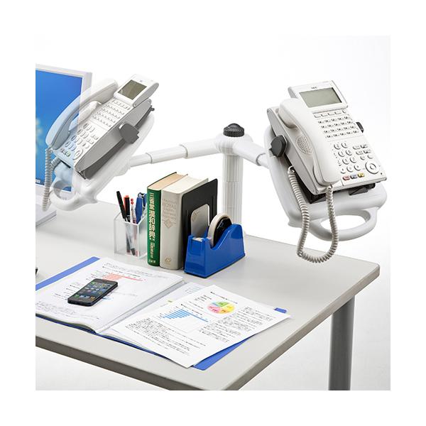 テレフォンアーム 360°回転 クランプ固定 ハイタイプ テレフォンスタンド 電話台 100-TEL002
