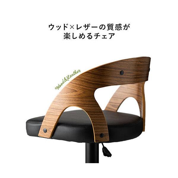 曲げ木 ワークチェア ウォールナット突き板 キャスター付き 150-SNCH020