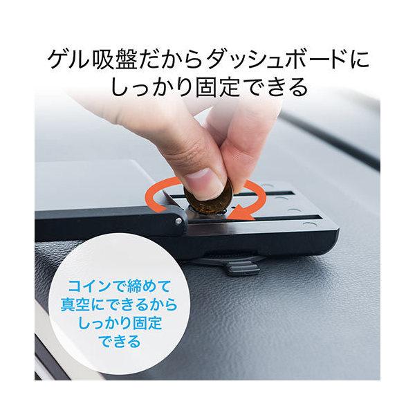 折り畳み スマートフォン 車載ホルダー 200-CAR045