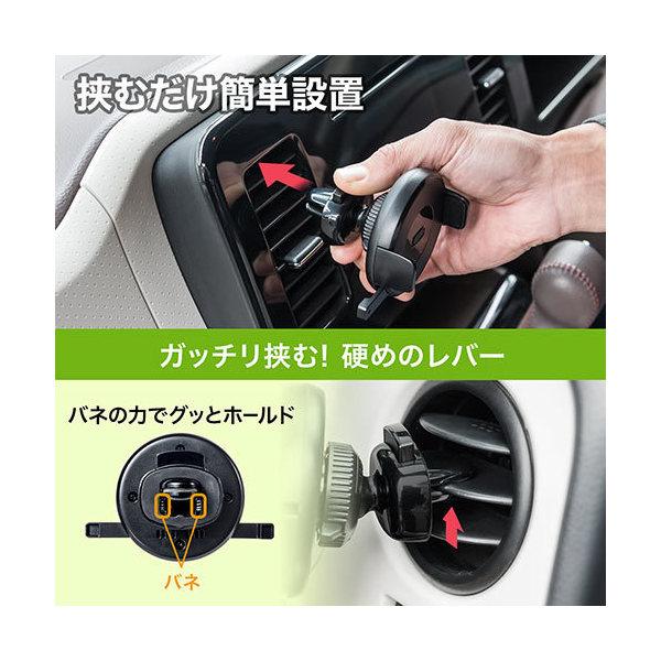 スマートフォン 車載ホルダー エアコン吹き出し口用 200-CAR048