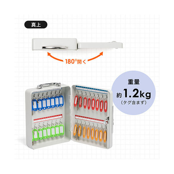 キーボックス 鍵ボックス 32本収納 鍵付き 壁固定 タグ付き 取っ手付き 200-SL059