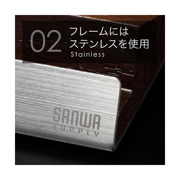 タブレット スタンド オーク材 ステンレス 200-STN020S
