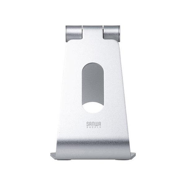 タブレットスタンド 無段階 角度調整 アルミ製 200-STN035