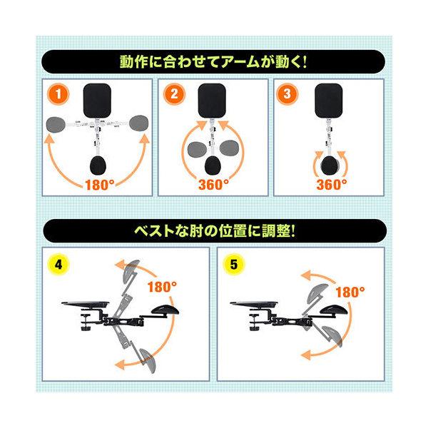エルゴノミクス アームレスト マウスパッド付き クランプ式 ホワイト 200-TOK010W