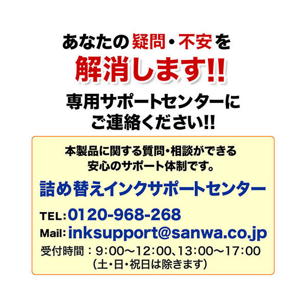 キヤノン BCI-370・BCI-371 詰め替えインク 5色セット 300-C370S5