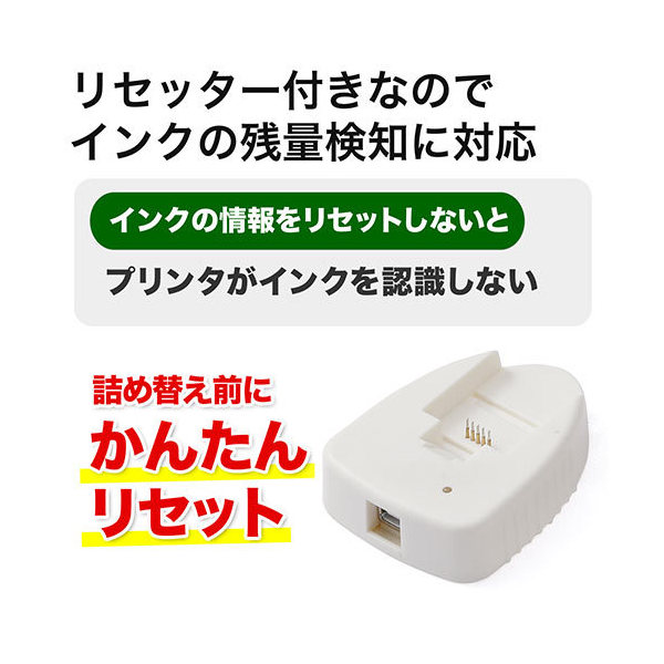 BCI-371XL+370XL/6MP 詰め替えインク リセッター付き 6色セット キヤノン 300-C370S6R