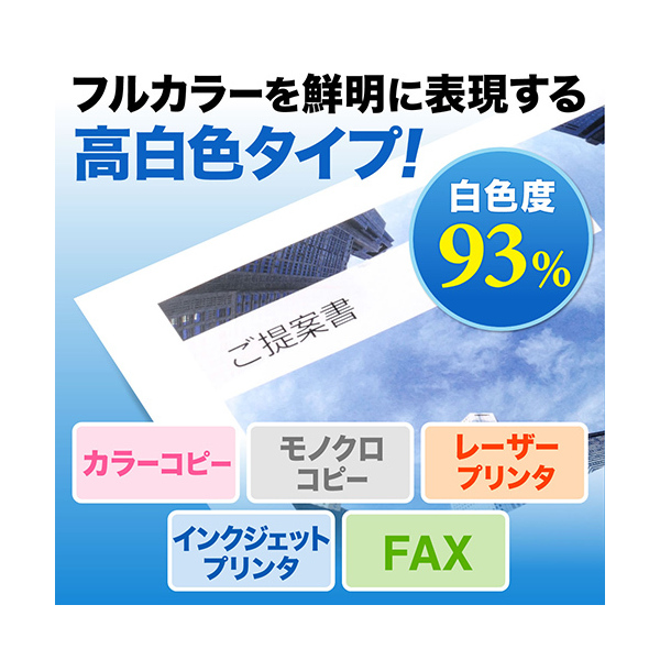 コピー用紙 A3 500枚×3冊 合計1500枚 300-CP1A3
