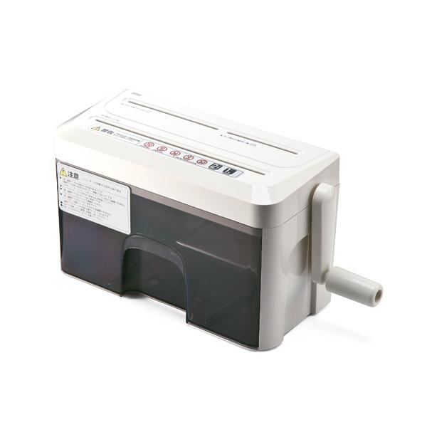 手動 シュレッダー  A4書類 2枚 CD/DVD クレジットカード 細断 マイクロカット