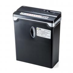 電動シュレッダー 家庭用 マイクロカット 3枚細断 連続2分 カード対応 400-PSD039