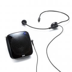ポータブル拡声器 ヘッドマイク MP3再生機能つき 400-SP065